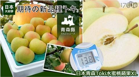 日本/青森/產地直送/牛奶蘋果/禮盒/送禮/限量/破盤/蘋果/中秋/水果/進口