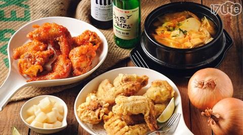 韓館/仁川/韓式/豆腐鍋/火鍋/火鍋/炸雞