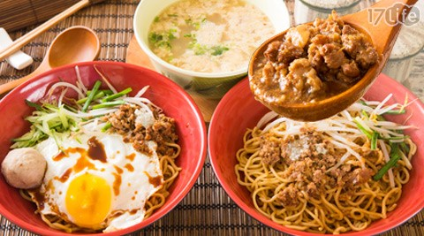 拾記/涼麵/小吃/魯肉飯/貢丸湯