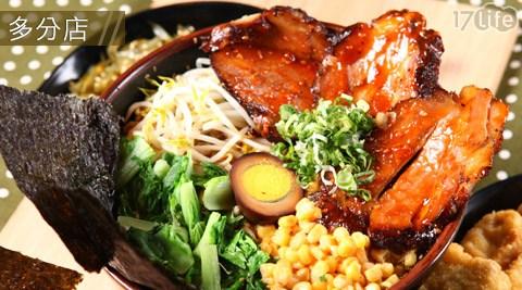 富士/達人/日本/拉麵/味噌