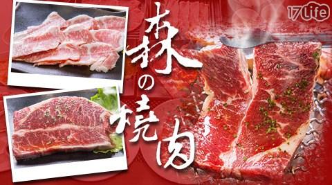森の燒肉/森/燒肉/森的燒肉/吃到飽/燒烤/大里/無限續/豚/豬/牛/烤肉