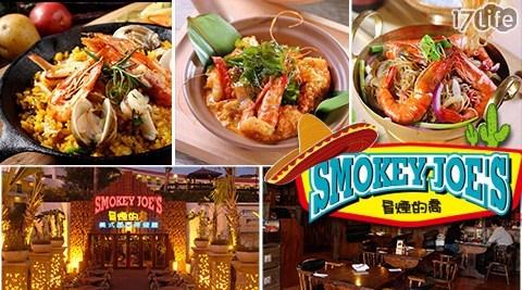 知名美式餐飲美食品牌,融合各種風味異國料理,選擇多樣盡享美食,多間餐廳皆可使用