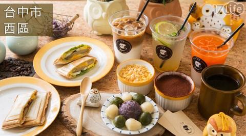 Futo 小石咖啡/Futo/小石咖啡