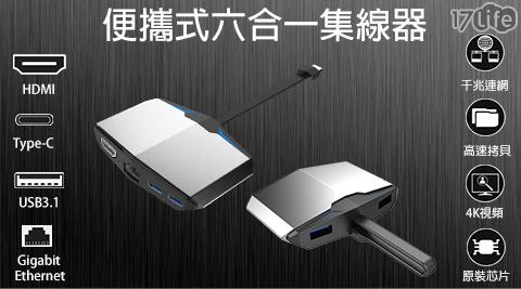 Macbook/Ultrabook/Type-C/USB/Docking/擴充埠/HUB