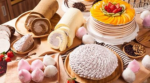 凱帝烘焙/烘焙/蛋糕/大福/東區/芋泥/草莓/水果