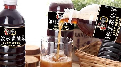 【瘋神邦】傳統客家仙草茶-500cc/瓶