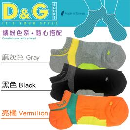 D&G極致機能氣墊運動女襪(每組3色)