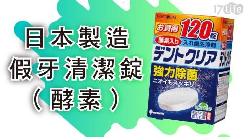 牙線棒/兒童/口腔清潔