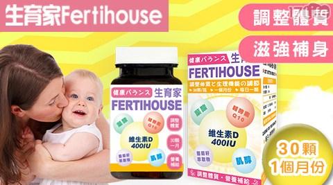 孕婦保健/葉酸/鐵/懷孕/備孕/維生素/女性專用/孕期/調整體質/女性保健