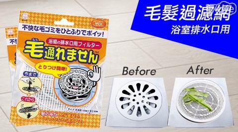 日本/小久保/清潔刷/清潔/水垢/清水垢/除水垢