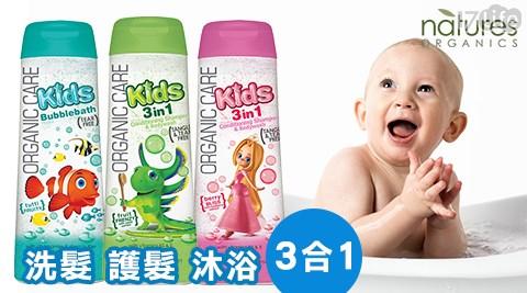 Natures Organics/澳洲/兒童泡泡沐浴露/400ml/維他命E/維他命B5/天然/洗髮/沐浴/滋潤/幼童/兒童/洗澡