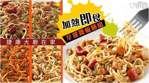 方便快速,美味好吃,隨時加熱即享用!五種口味任選,雞豬多種美味,一周好滋味免煩惱!