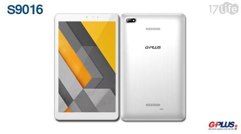 手機/智慧型手機/平板/10吋/智慧型