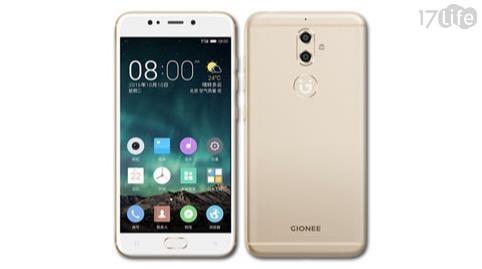 G-PLUS/金立S9/雙鏡頭/4G/八核心/智慧型手機