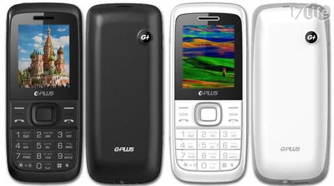 手機/3G/無相機