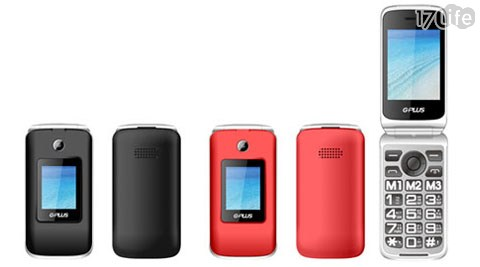 手機/摺疊手機