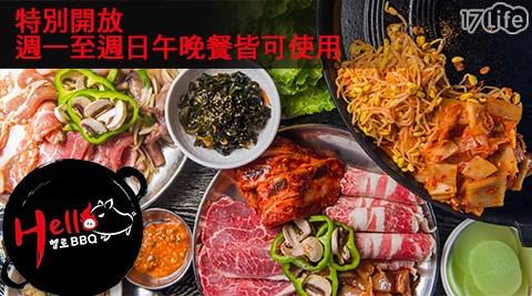 石鍋拌飯(牛肉/豬肉/什錦)3選1+煎餅(培根煎餅/蔬菜煎餅)2選1+湯品(鮪魚泡菜鍋/釜山魚板湯)2選1