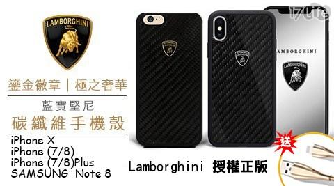 藍寶堅尼/iPhone 7/iPhone 8/APPLE/碳纖維/手機殼/卡夢/Galaxy/Samsung/Note/Note 8/iPhone X/iP8/iPhone8plus