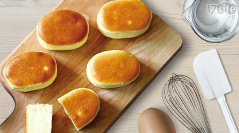 美格瑪/半熟乳酪蛋糕/乳酪蛋糕/乳酪/台南/禮盒/起司/送禮/MAGMA/少油/少糖/低熱量/海綿蛋糕/蛋糕/點心/下午茶