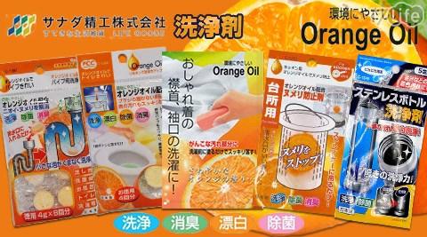 日本不動化學-去汙棒/馬桶清潔劑/水槽/水管清潔錠/不鏽鋼清潔劑(任選)