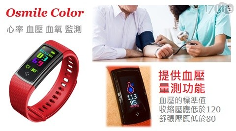 Osmile Color 智能運動健康手環
