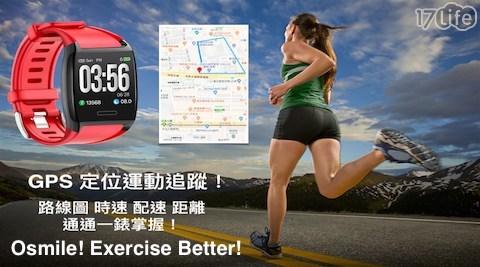 Osmile/陽光GPS定位運動手錶/GPS定位運動手錶/運動手錶/手錶/BP400S