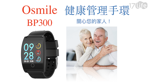 osmile/智能手環/智慧手環