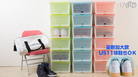 最新加大款/掀蓋式收納鞋盒(顏色任選)