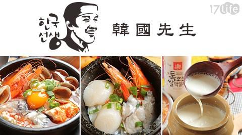 正宗韓國道地韓式料理,引領韓風料理潮流。經典炒雞排人氣料理及起司部隊火鍋,朝聖饕客必嚐美味