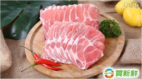 生鮮/肉品/鍋物/湯品/進口/買新鮮/鮮嫩梅花豬肉片/食材/涮涮鍋/無油料理/便當/晚餐
