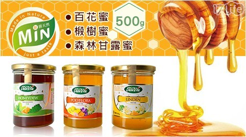 抿嘗天然/抿嘗天然DatoVita/DatoVita/天然蜂蜜/蜂蜜/百花蜜/椴樹蜜/森林甘露蜜/甘露蜜