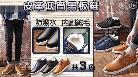雪靴/靴子/短筒靴/靴/男靴