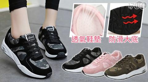 休閒鞋/健走鞋/運動鞋
