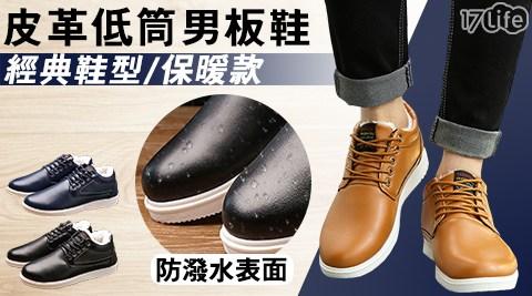 雪靴/靴子/短筒靴/靴/男靴/男鞋