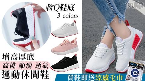 運動鞋/休閒鞋/鞋/慢跑/有氧/慢跑鞋/健走鞋/nike