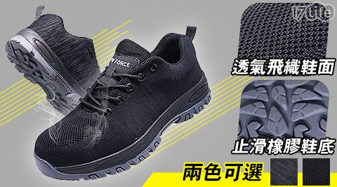 工作鞋/鋼頭防滑鞋/厚底工作鞋/鋼頭鞋/防滑鞋/耐磨/耐穿