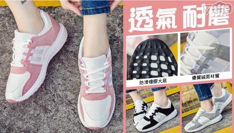 運動鞋/休閒鞋/懶人鞋/鞋