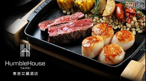 嚴選上等食材,細膩工法料理,用餐環境融合人文藝術與自然品味空間,絶對的色、香、味俱全