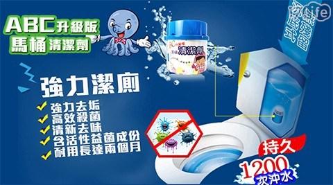 抑菌劑/清潔劑/廁所清潔/清香凍/芳香劑