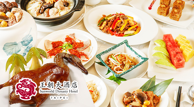 王朝大酒店《玉蘭軒》-超值闔家歡烤鴨桌菜