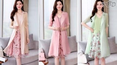 小香風三件套裙裝/三件套裙裝/套裙裝/裙裝