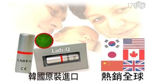 Lady-Q/微型/唾液/排卵/顯微/檢測儀/孕婦/孕期/驗孕