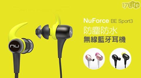 NuForce BE Sport3 /防塵防水/ 無線藍牙耳機
