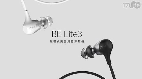 耳機/IPX5/無線/藍牙/麥克風