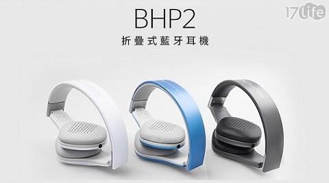 藍牙/耳機/耳罩