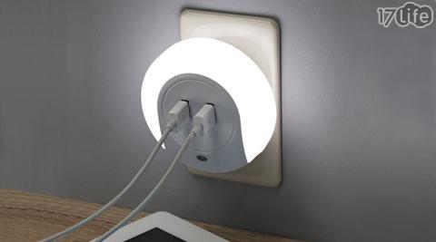 USB 2PORT 充電插座 智能光控小夜燈