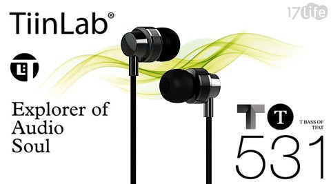TiinLab/周杰倫代言/TBass of TFAT TT /T低音系列/耳機/ TT531