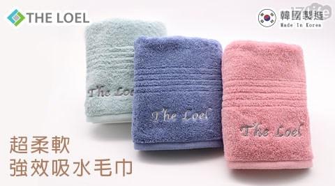 毛巾/THE LOEL/韓國精梳紗毛巾/精梳紗毛巾