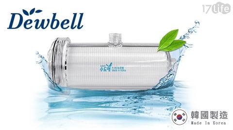 過濾水器/過濾器/濾水器/過濾/Dewbell/沐浴/除氯