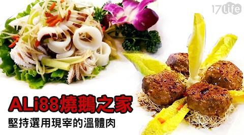 不怕不好吃,只怕你沒嘗過!堅持每日採買新鮮的食材,使用現宰的溫體肉,除了新鮮美味外,口感也更為絕妙!